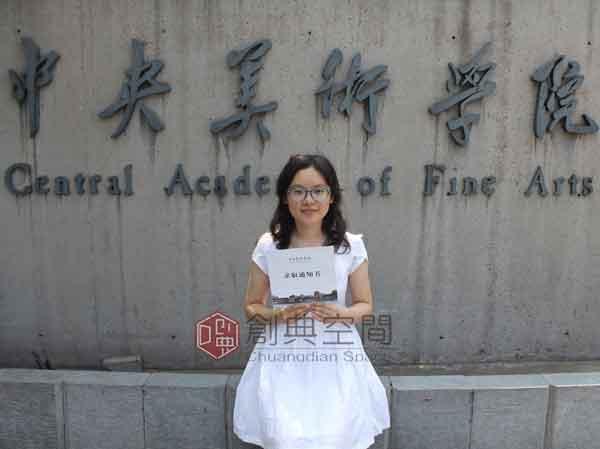 10-已录取中央美术学院设计学院的朱锂同学在央美门前留念。.jpg