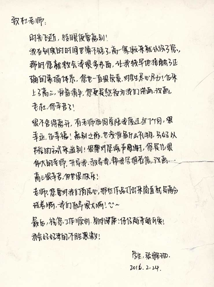 张璐珈网站大图.jpg