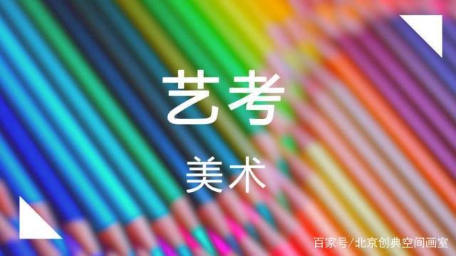 u=2014609027,1597189484&fm=173&app=49&f=JPEG.jpg